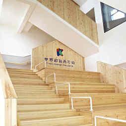幼儿园教室楼梯设计
