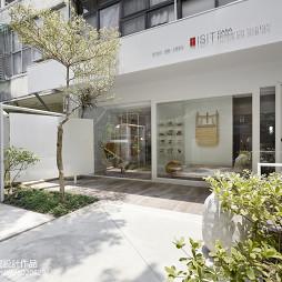 日式家具专卖店门头设计