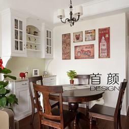 简美风格餐桌设计