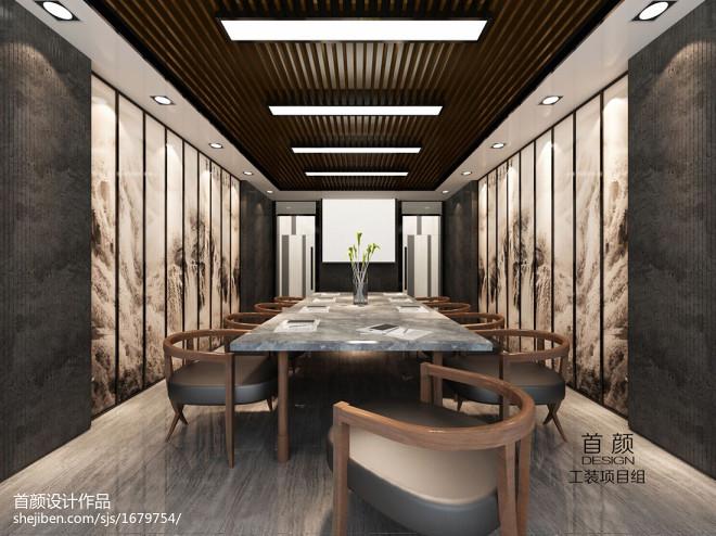 青芝坞办公室项目_2230261