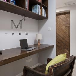 现代简约书房设计装修