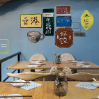 中式风格茶餐厅设计
