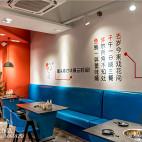 东南亚风火锅店背景墙设计