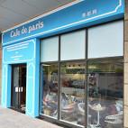 韩国Cafe de paris_2264583