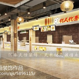 郑州美食城设计_绽放美食城装修设计案例_2288871