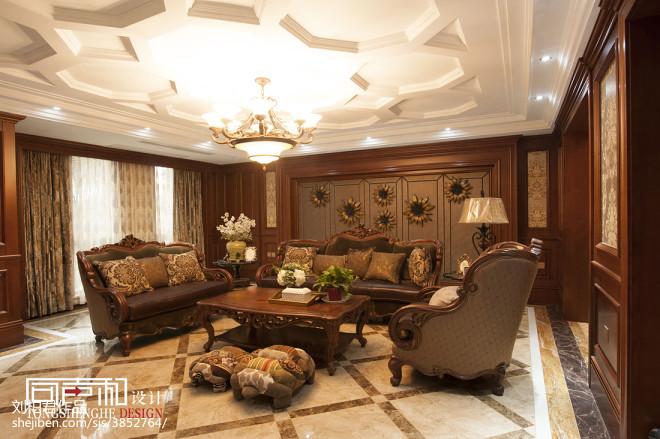 家居欧式客厅设计图