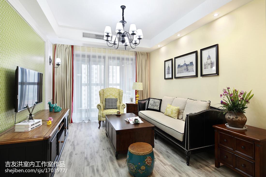家装简约美式客厅设计