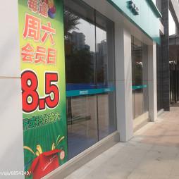 零售药店_2344537