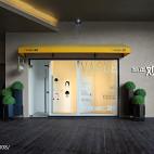 新作丨商业空间也是有温度和态度的_2367630