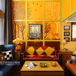 家居混搭风格样板房客厅设计