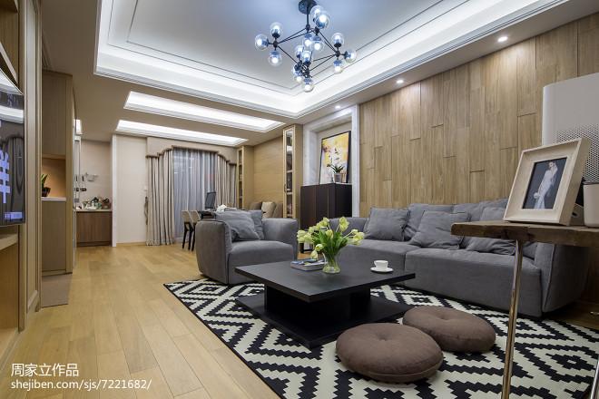现代格调客厅设计案例