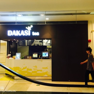 DAKAS tea  吴江路店和环球港店面_2431037