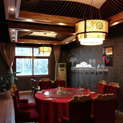 安徽铜陵聚汇楼酒店