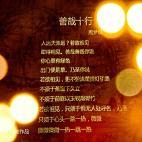 文化餐饮_2440363