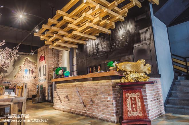 火锅餐厅收银台设计