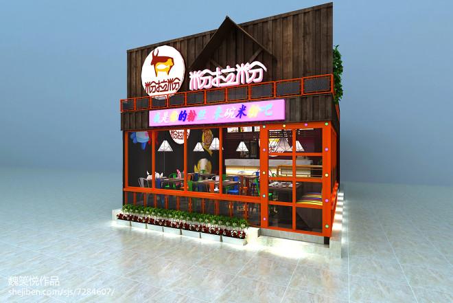 粉拉粉时尚卡通餐厅_2452161