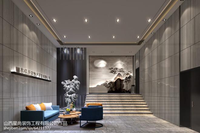 地产公司办公室设计_2452590