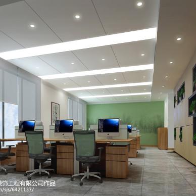 地产公司办公室设计_2452591