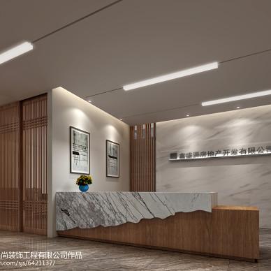 地产公司办公室设计_2452592
