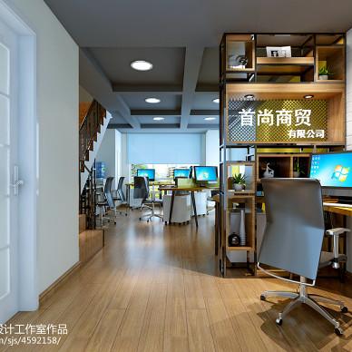 小巧办公室——工业风设计_2454321