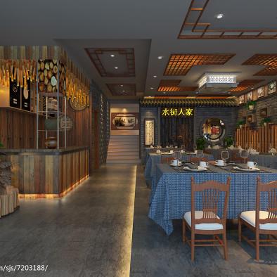 黄山市黎阳印象水街人家主题餐厅