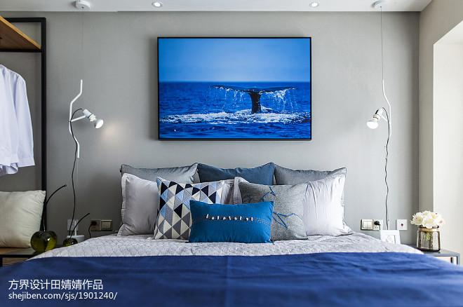 现代风格海蓝色卧室布置