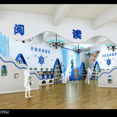 重庆北京红缨幼儿园设计