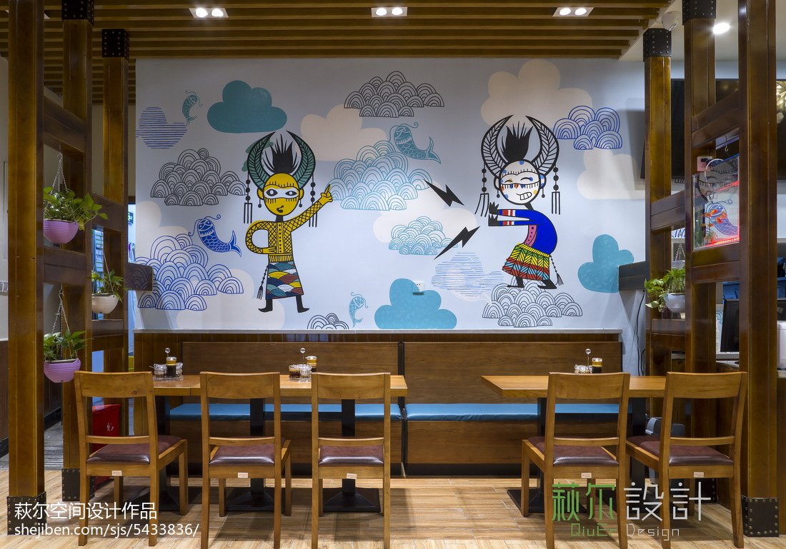 卡通般彩色快餐店卡位设计