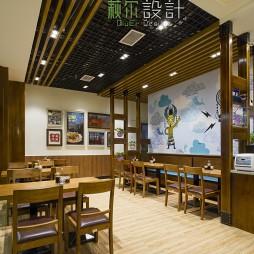 卡通般彩色快餐店吊顶设计