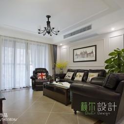 现代美式居家客厅设计