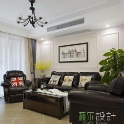 美式四居室客厅设计案例