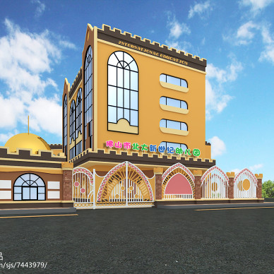 广东省佛山市北大新世纪幼儿园校园设计方案_2507997
