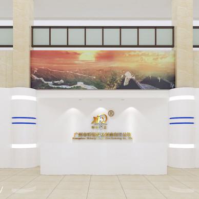 广东昕恒公司展厅_2508004