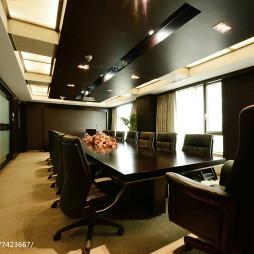 办公总部会议室设计