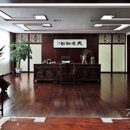 中式风办公空间室内装修