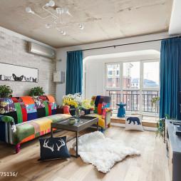 个性混搭风格客厅设计