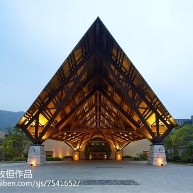 赵牧桓设计作品-恒茂御泉谷度假山庄_2560100