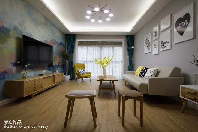 北欧风格三居室客厅设计大全