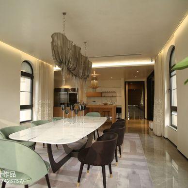 现代风格别墅餐厅设计案例装修