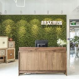 绿色人文办公空间前台设计