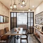 LOFT风格三居室餐厅设计