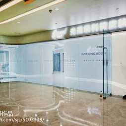 科技美容医疗机构空间设计_2590988