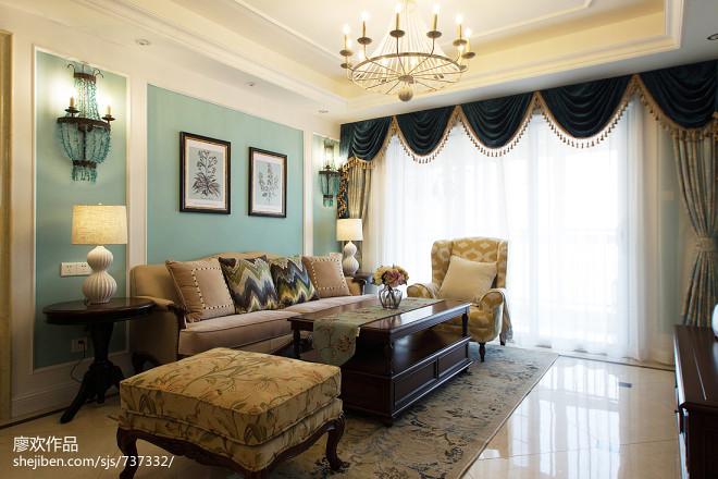 沁蓝色美式客厅装修