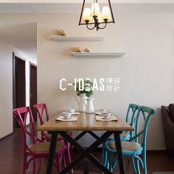 田园风格三居室餐厅设计