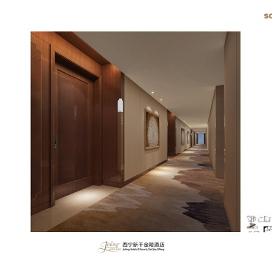 西宁大酒店_2600412