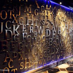 摩界酒吧大厅装饰墙设计