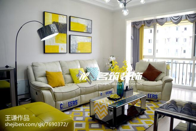 现代风格亮色客厅装修