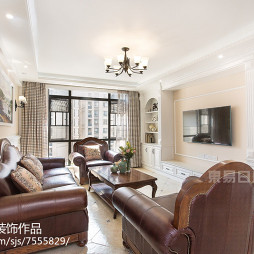 复式美式风格客厅设计