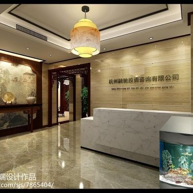 杭州投资公司办公室