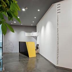 ELLE办公空间前台设计
